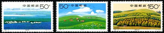 1998-16 《锡林郭勒草原》特种邮票