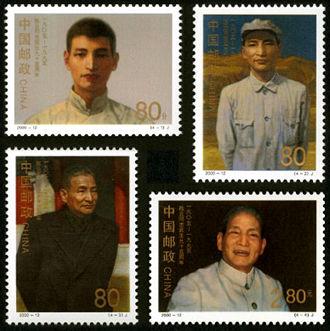 2000-12 《陈云同志诞生九十五周年》纪念邮票