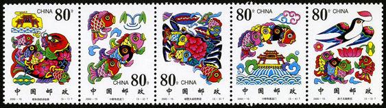 2000-15 《小鲤鱼跳龙门》特种邮票