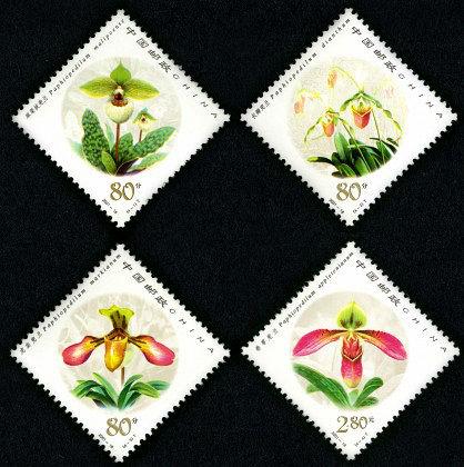 2001-18 《兜兰》特种邮票