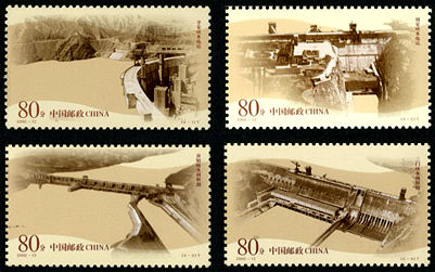 2002-12 《黄河水利水电工程》特种邮票