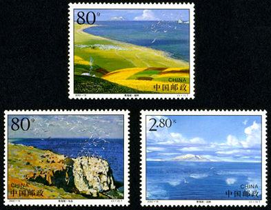 2002-16 《青海湖》特种邮票