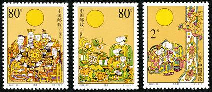 2002-20 《中秋节》特种邮票