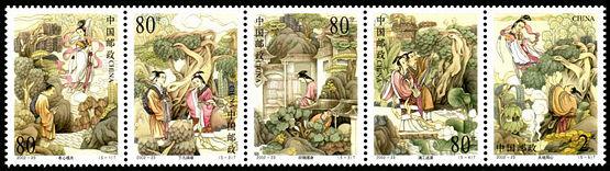 2002-23 《民间传说——董永与七仙女》特种邮票