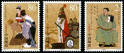2003-17 《中国古代名将—岳飞》纪念邮票
