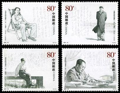 2003-25 《毛泽东同志诞生110周年》纪念邮票