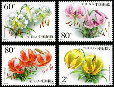 2003-4 《百合花》特种邮票