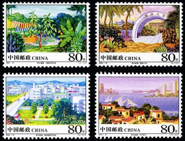 2004-10 《侨乡新貌》特种邮票