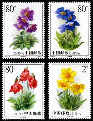 2004-18 《绿绒蒿》特种邮票
