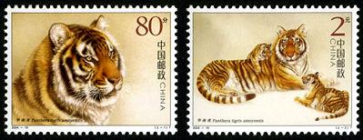 2004-19 《华南虎》特种邮票