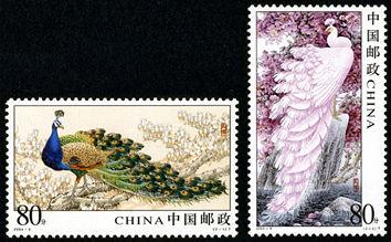 2004-6 《孔雀》特种邮票