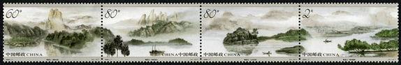 2004-7 《楠溪江》特种邮票