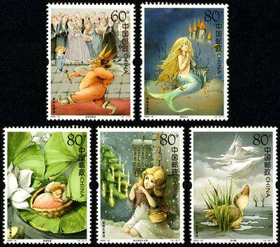 2005-12 《安徒生童话》特种邮票