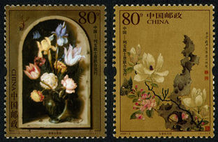 2005-9 《绘画作品》特种邮票(与列支敦士登联合发行)