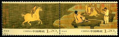 2006-29 《神骏图》特种邮票