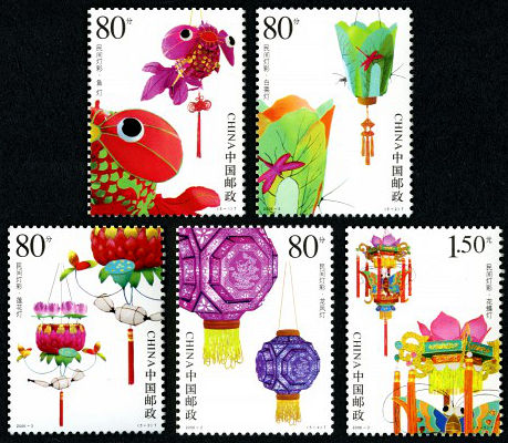 2006-3 《民间灯彩》特种邮票