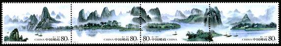 2006-4 《漓江》特种邮票