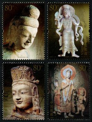 2006-8 《云冈石窟》特种邮票
