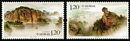 2007-24 《金湖》特种邮票