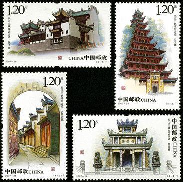 2007-28 《长江三峡库区古迹》特种邮票