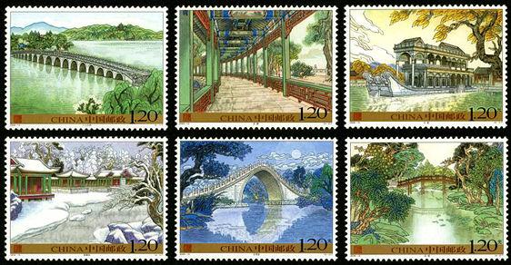 2008-10 《颐和园》特种邮票