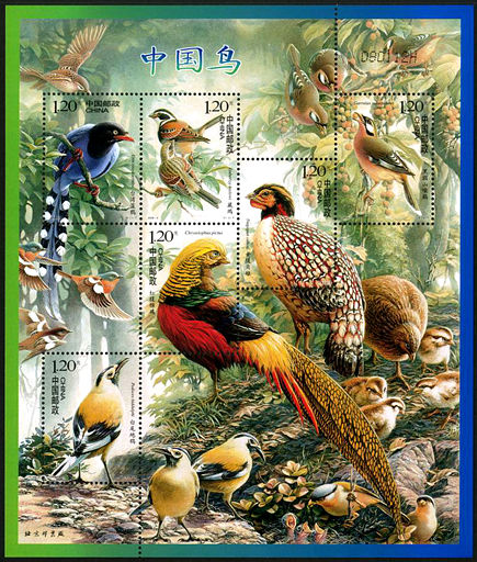 2008-4 《中国鸟》特种邮票