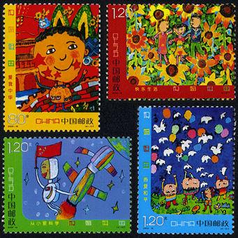 2009-10 《祝福祖国》特种邮票