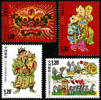 2009-2 《漳州木版年画》特种邮票