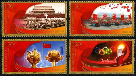 2009-25 《中华人民共和国成立60周年》纪念邮票