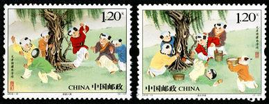 2010-12 《文彦博灌水浮球》特种邮票