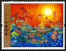 2010-15 《第十届世界旅游旅行大会》纪念邮票