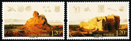 2010-17 《楼兰故城遗址》特种邮票
