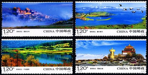 2010-23 《香格里拉》特种邮票