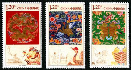 2011-12 《云锦》特种邮票