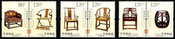 2011-15 《明清家具——坐具》特种邮票