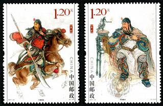 2011-23 《关公》特种邮票