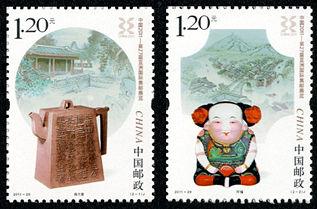2011-29 《中国2011-第27届亚洲国际集邮展览》纪念邮票