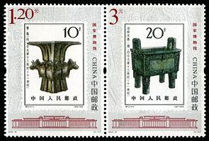 2012-16 《国家博物馆》特种邮票
