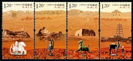 2012-19 《丝绸之路》特种邮票