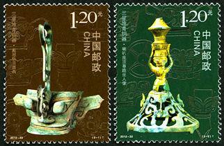 2012-22 《三星堆青铜器》特种邮票