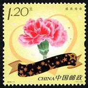 2013-11 《感恩母亲》特种邮票