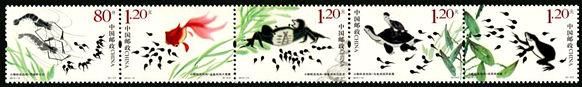2013-13 《小蝌蚪找妈妈》特种邮票