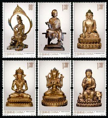2013-14 《金铜佛造像》特种邮票