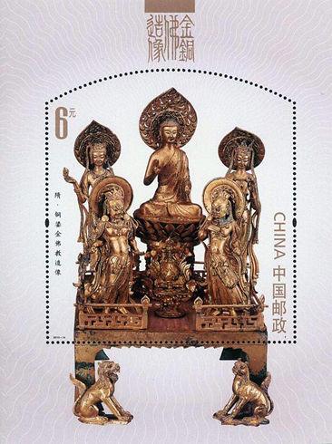 2013-14 《金铜佛造像》小型张