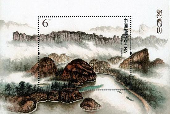 2013-16 《龙虎山》小型张