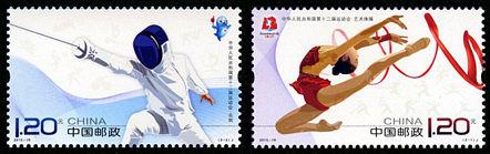 2013-19 《中华人民共和国第十二届运动会》纪念邮票