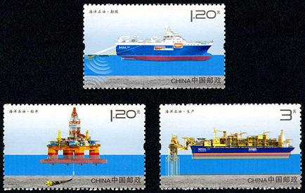 2013-2 《海洋石油》特种邮票