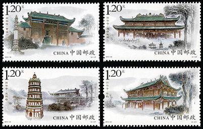 2013-22 《南华寺》特种邮票