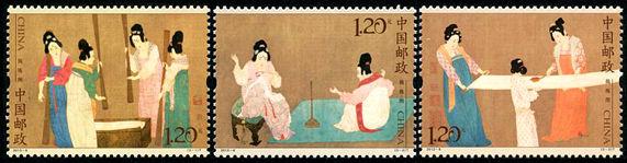 2013-8 《捣练图》特种邮票