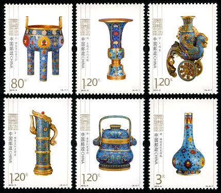 2013-9 《景泰蓝》特种邮票